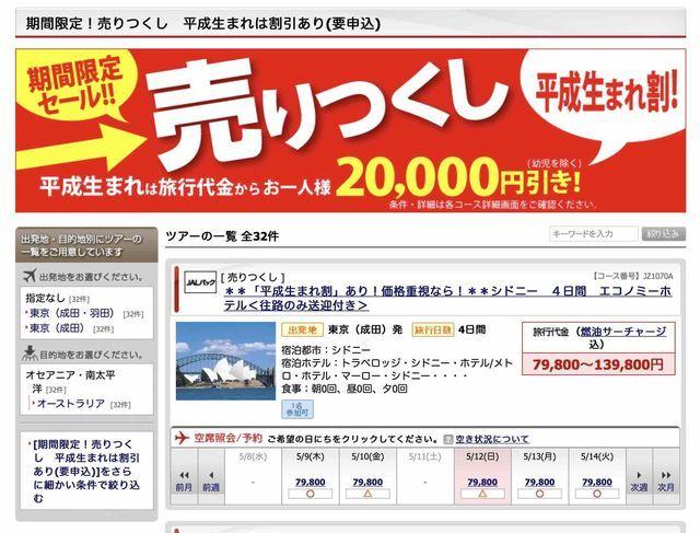 f:id:junintoiro_jp:20190221022103j:plain