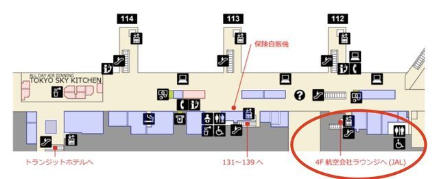 f:id:junintoiro_jp:20190221114536j:plain