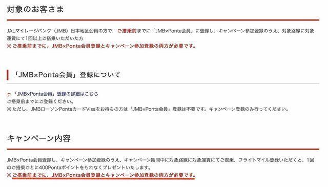 f:id:junintoiro_jp:20190221230033j:plain