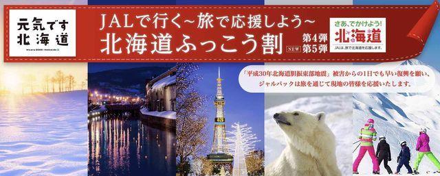 f:id:junintoiro_jp:20190222105509j:plain