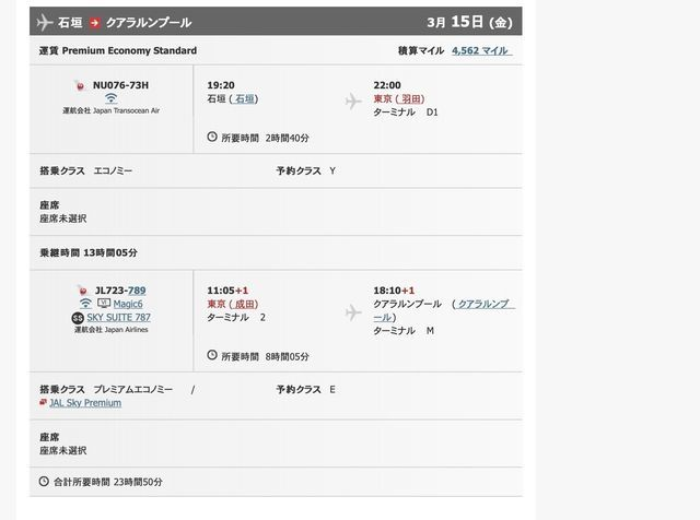 f:id:junintoiro_jp:20190224120115j:plain
