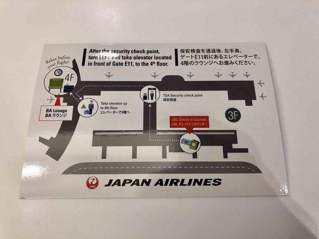 f:id:junintoiro_jp:20190228180429j:plain
