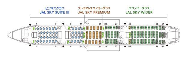 f:id:junintoiro_jp:20190302174456j:plain