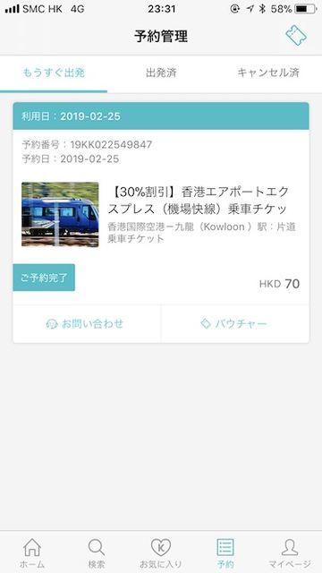 f:id:junintoiro_jp:20190305212905j:plain