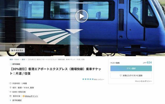 f:id:junintoiro_jp:20190305213807j:plain