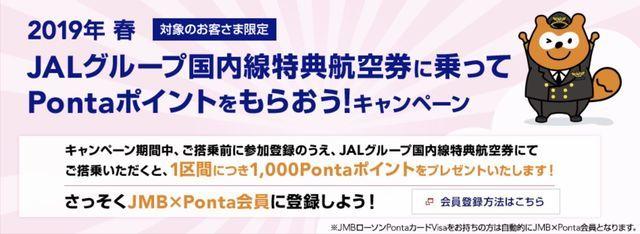 f:id:junintoiro_jp:20190307112137j:plain