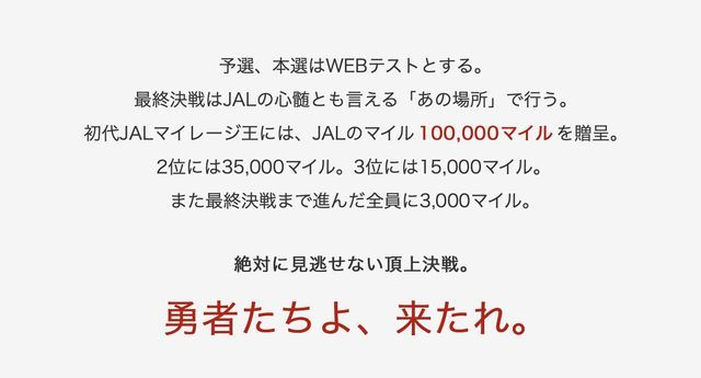f:id:junintoiro_jp:20190312123623j:plain