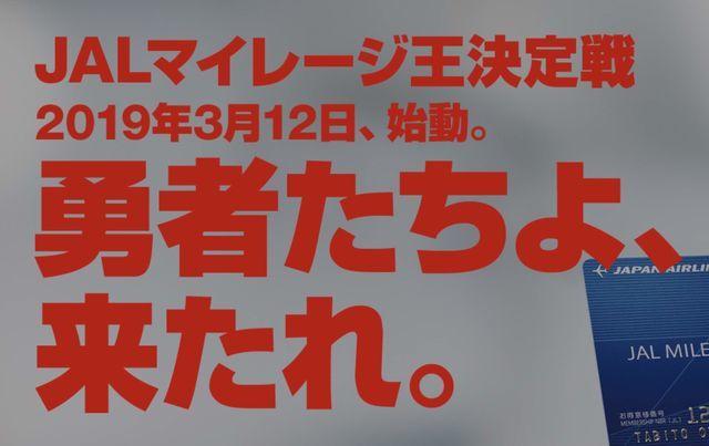 f:id:junintoiro_jp:20190312123634j:plain