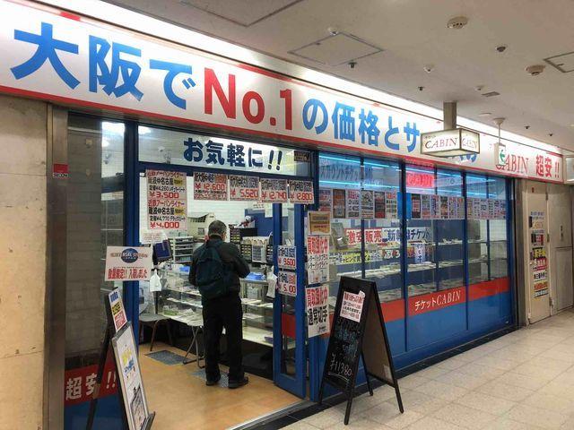 f:id:junintoiro_jp:20190312232202j:plain