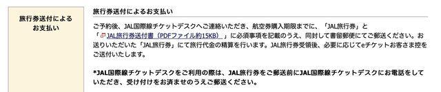 f:id:junintoiro_jp:20190313003426j:plain