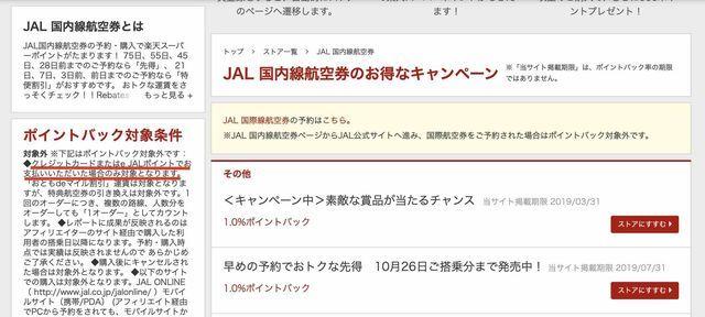 f:id:junintoiro_jp:20190313003427j:plain