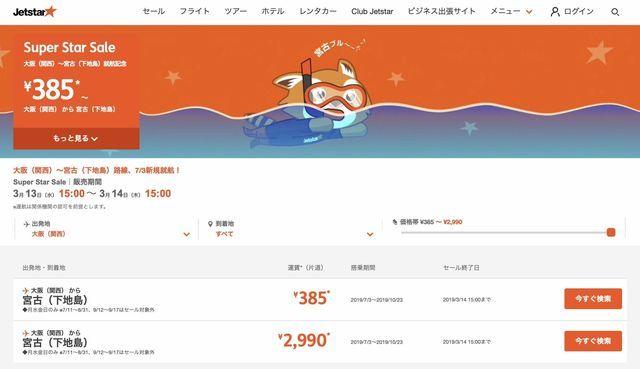 f:id:junintoiro_jp:20190313122331j:plain