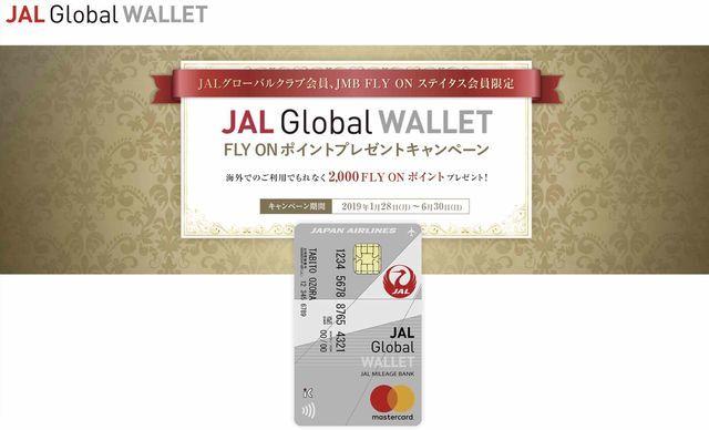 f:id:junintoiro_jp:20190315152545j:plain