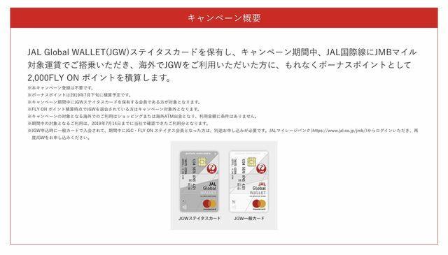 f:id:junintoiro_jp:20190315152547j:plain