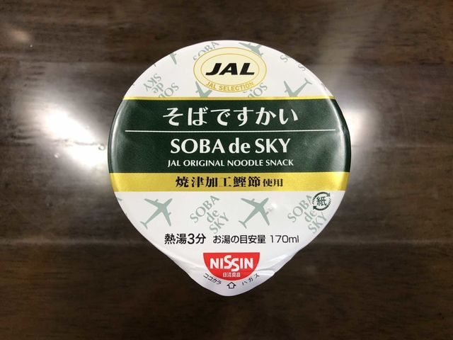 f:id:junintoiro_jp:20190316194610j:plain