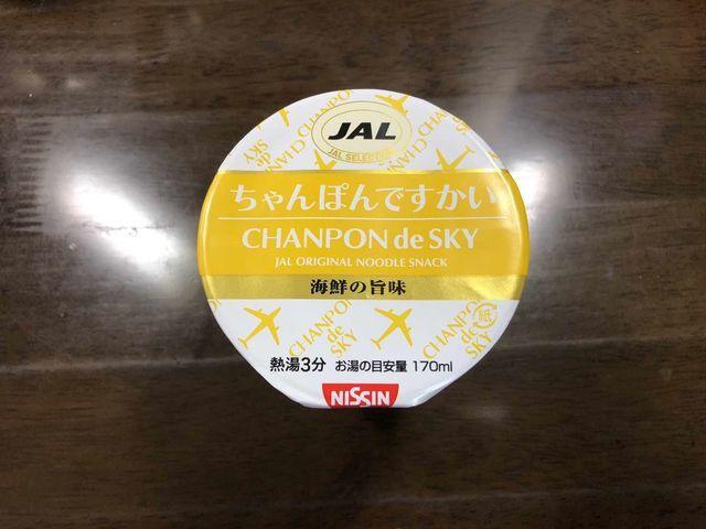 f:id:junintoiro_jp:20190316194622j:plain