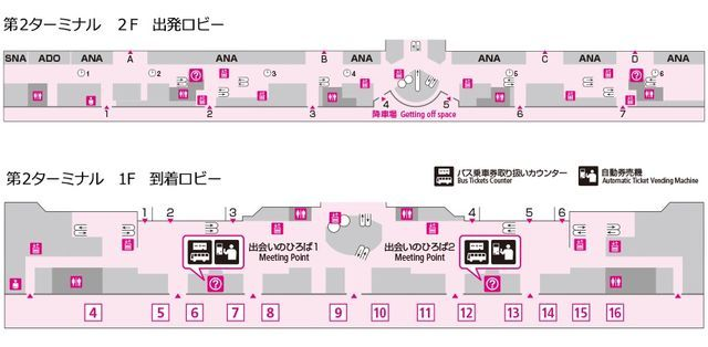 f:id:junintoiro_jp:20190317184707j:plain