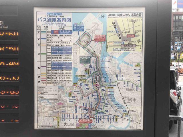 f:id:junintoiro_jp:20190317184708j:plain