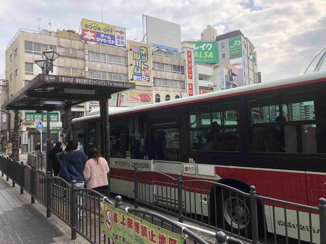f:id:junintoiro_jp:20190317184712j:plain