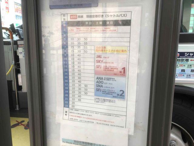 f:id:junintoiro_jp:20190317184714j:plain