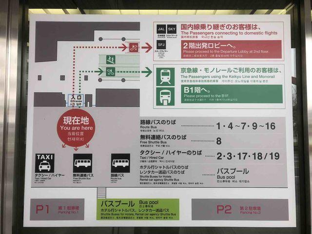 f:id:junintoiro_jp:20190317184715j:plain