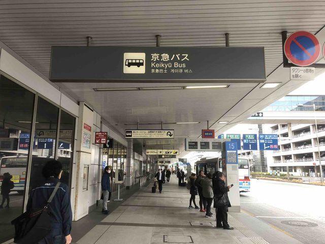 f:id:junintoiro_jp:20190317184719j:plain