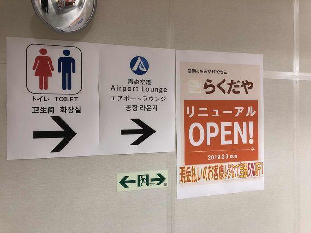 f:id:junintoiro_jp:20190320094113j:plain