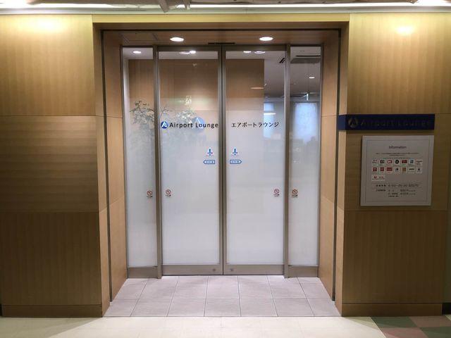 f:id:junintoiro_jp:20190320094115j:plain