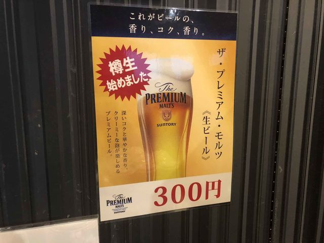 f:id:junintoiro_jp:20190322182910j:plain