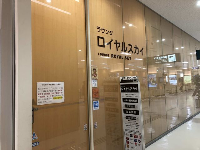 f:id:junintoiro_jp:20190324163535j:plain