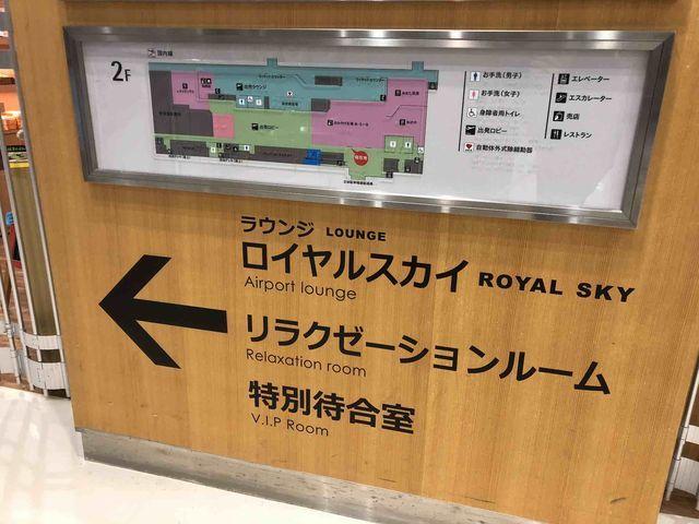 f:id:junintoiro_jp:20190324163539j:plain