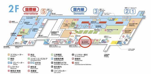f:id:junintoiro_jp:20190324163550j:plain