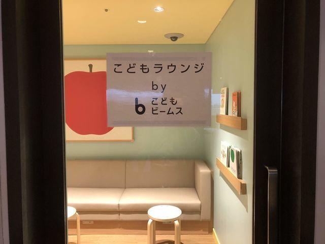 f:id:junintoiro_jp:20190326192640j:plain