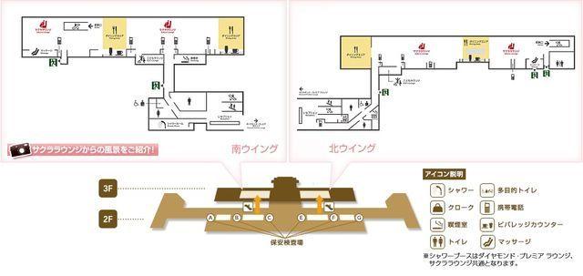 f:id:junintoiro_jp:20190326192707j:plain