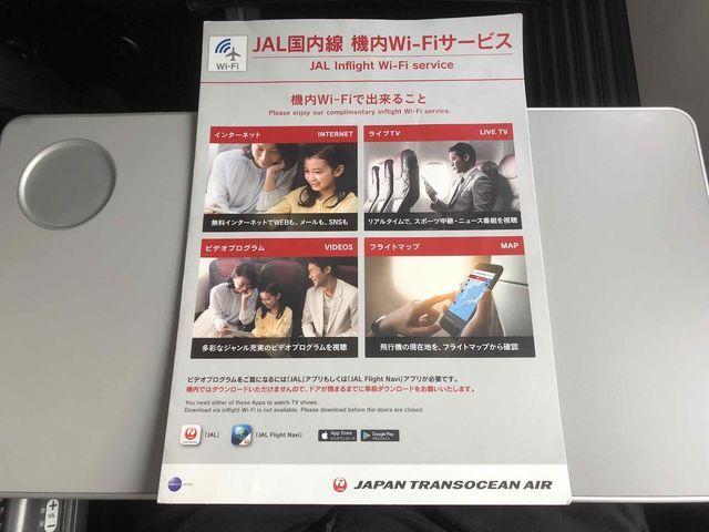 f:id:junintoiro_jp:20190327183416j:plain