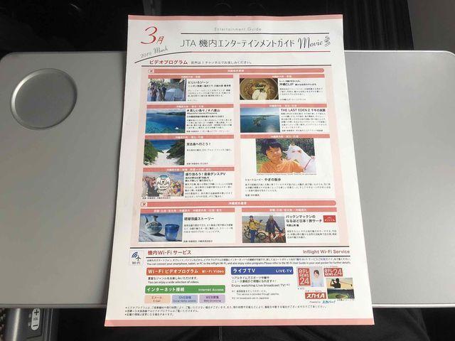 f:id:junintoiro_jp:20190327183423j:plain