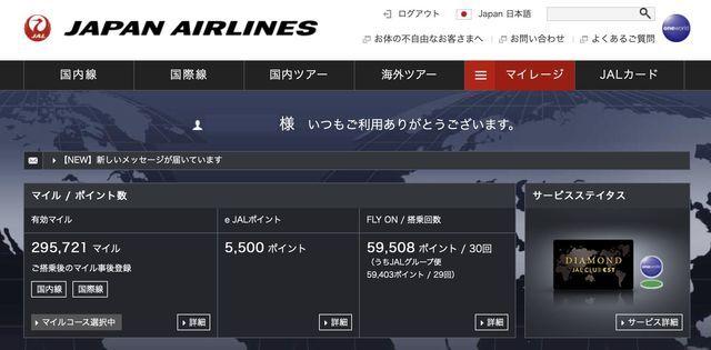 f:id:junintoiro_jp:20190330210457j:plain