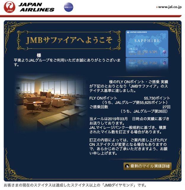 f:id:junintoiro_jp:20190330210500j:plain