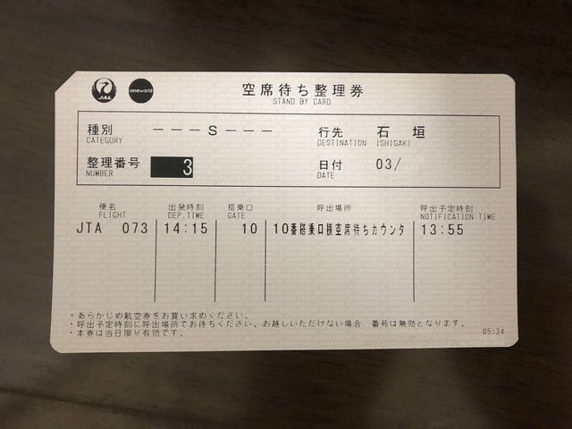 f:id:junintoiro_jp:20190331213405j:plain