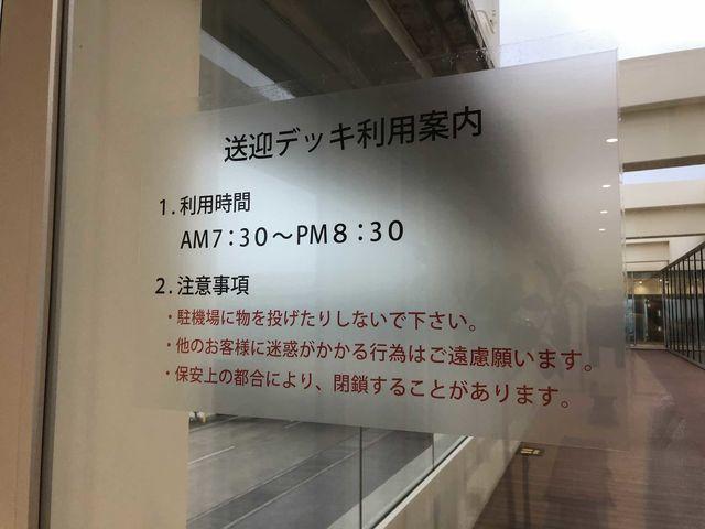 f:id:junintoiro_jp:20190401225631j:plain