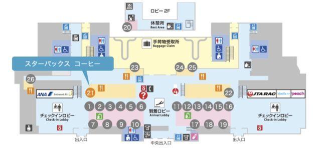 f:id:junintoiro_jp:20190401225656j:plain