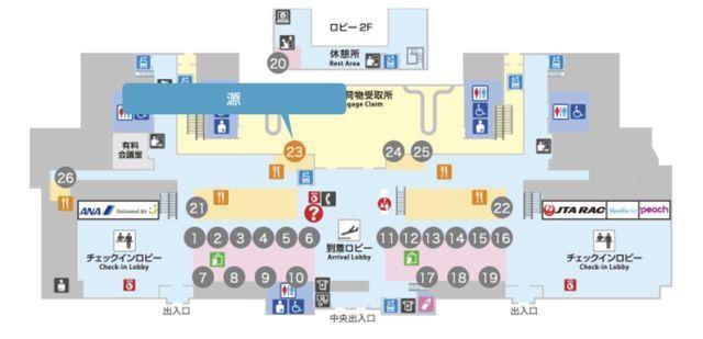 f:id:junintoiro_jp:20190401225658j:plain