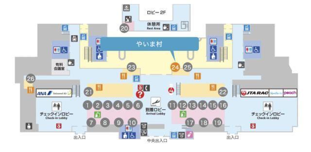 f:id:junintoiro_jp:20190401225659j:plain