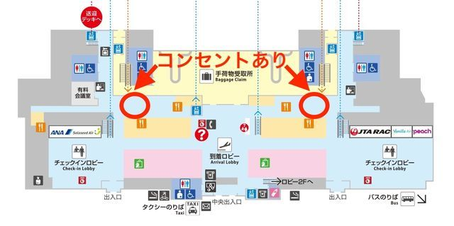 f:id:junintoiro_jp:20190401225701j:plain