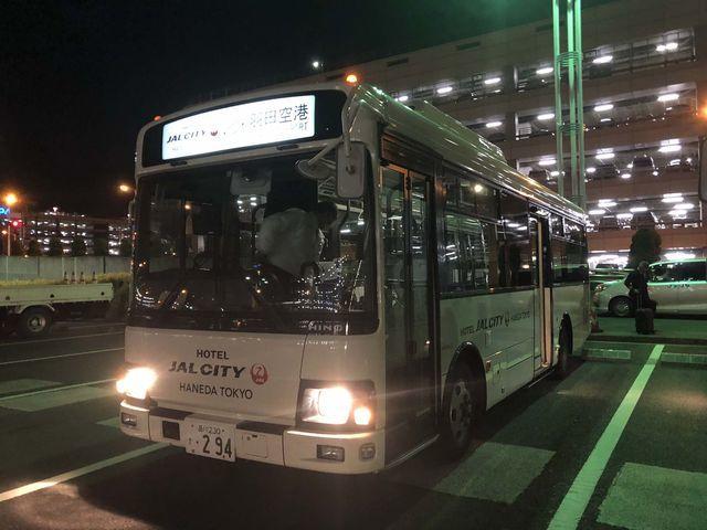 f:id:junintoiro_jp:20190403225502j:plain