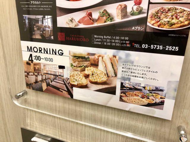 f:id:junintoiro_jp:20190403225514j:plain