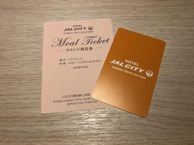 f:id:junintoiro_jp:20190403225520j:plain