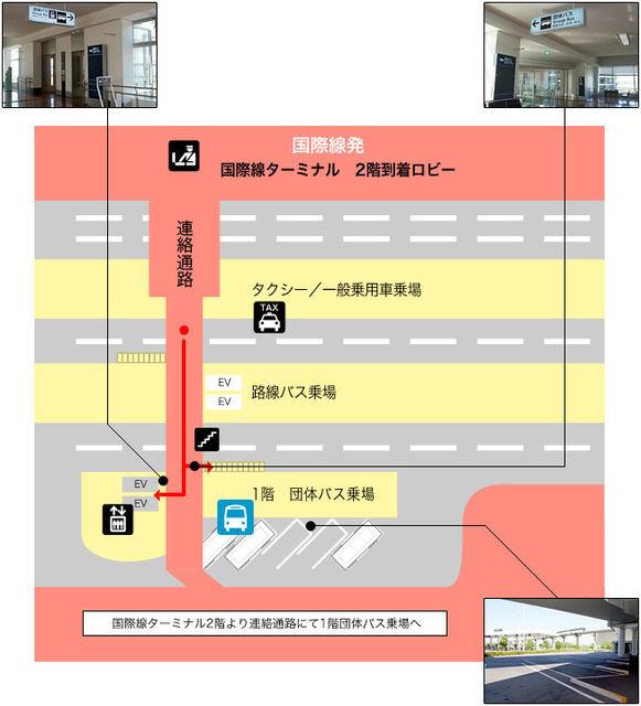 f:id:junintoiro_jp:20190403225531j:plain
