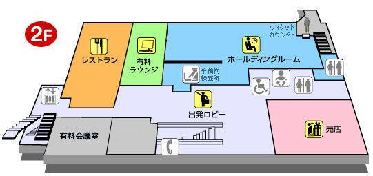 f:id:junintoiro_jp:20190405223255j:plain