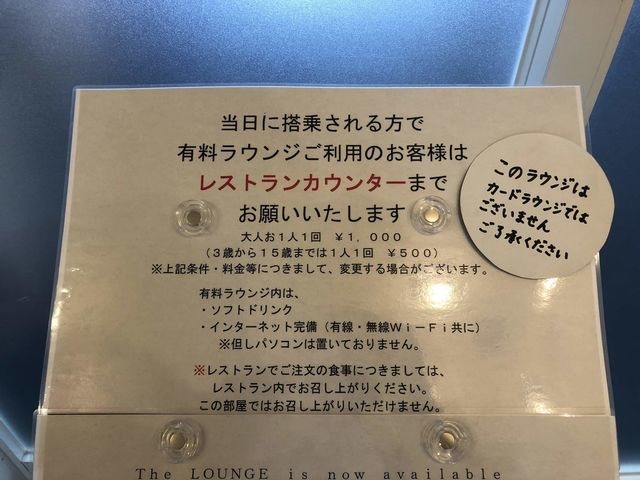 f:id:junintoiro_jp:20190405223258j:plain